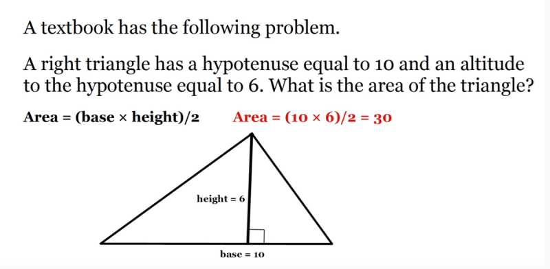 Area of triangle problem with hypotenuse 10 and altitude to the hypotenuse 6